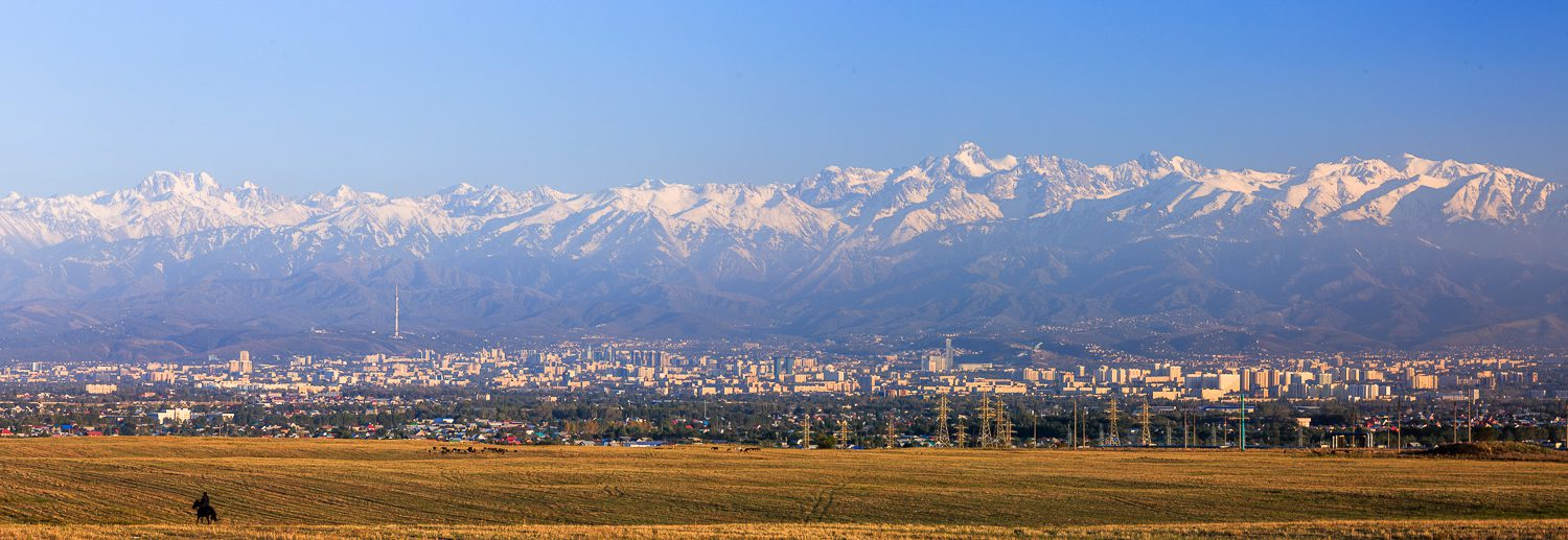 Almaty mountains panorama