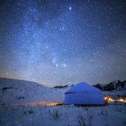 Backcountry Yurt Lodge