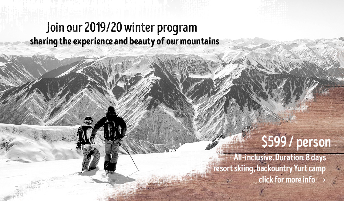 standard winter program
